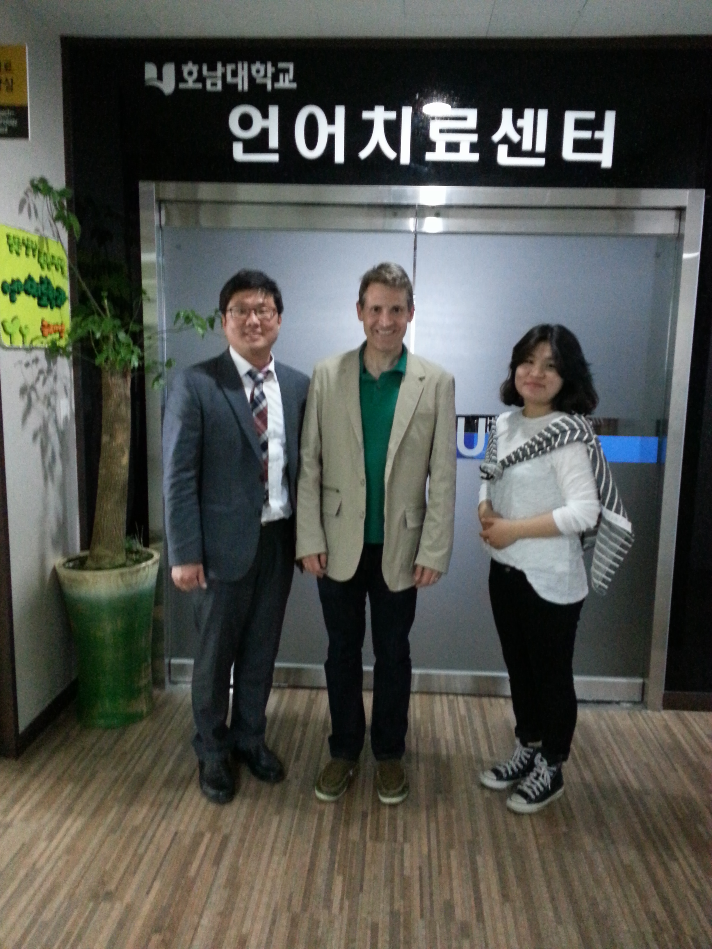 Photo of John McCarthy at Honam University Clinic
