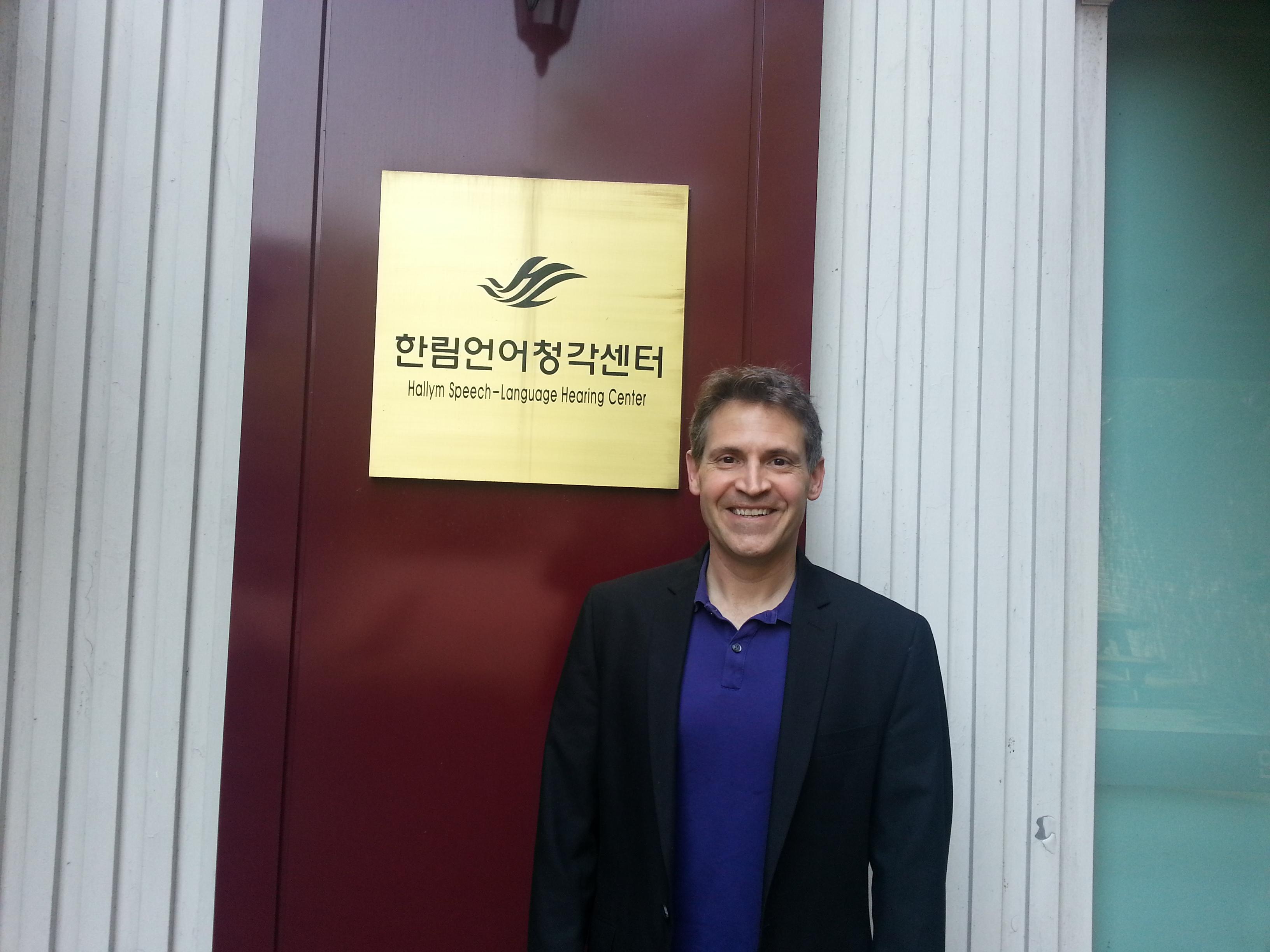 Photo of John McCarthy at the Hallym Speech-Language Hearing Center