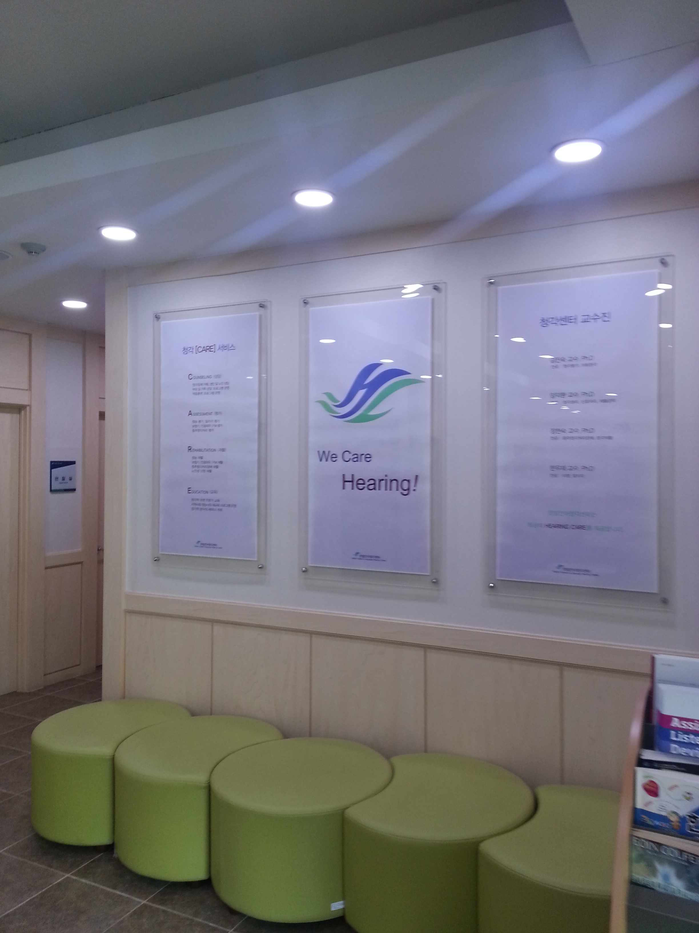 Photo of Honam University Clinic