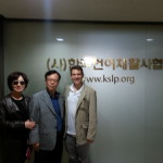 Photo of John McCarthy with Dr. Ko and his wife at KSLP offices
